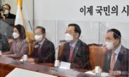 [헤럴드pic] '이제 국민의 시간…'
