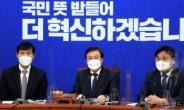 [헤럴드pic] 발언하는 도종환 비상대책위원장