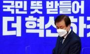[헤럴드pic] 회의실로 들어오는 도종환 비상대책위원장