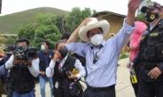 페루 대선서 급진 좌파 카스티요 1위…결선 나설 2위 후보 '혼전'