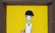 어린아이처럼 담백한 그림 한국전쟁 아픔 '치유' 담아