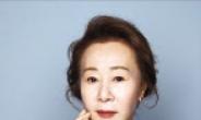 윤여정 '英 아카데미상' 여우조연상 33관왕 행진