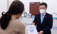 """윤호중 """"나는 의회주의자"""" vs 박완주 """"우리 모두 친문""""…'당심' 품어야할 그들 [정치쫌!]"""