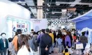 스마트학생복, '2021 상해국제교복박람회' 참가