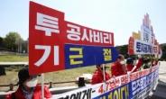 '공직자+가족' 부동산 거래 신고 의무法 발의 [부동산360]