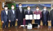 경북 공공기관장 인사검증 대상 확대…경북테크노파크·경북행복재단 추가