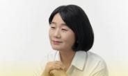 """윤미향, 세월호로 프로필 사진 교체… """"제 책임을 확인하기 위해"""""""