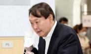 윤석열의 '진심', 유승민의 '경제'…野, 출판 바람이 분다[정치쫌!]