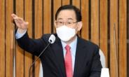 [헤럴드pic] 발언하는 주호영 국민의힘 당대표 권한대행