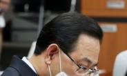 [헤럴드pic] 통화하는 주호영 국민의힘 대표 권한대행