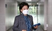 [헤럴드pic] 회의에 참석하는 남인순 의원