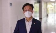 [헤럴드pic] 회의에 참석하는 김민석 의원