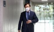 [헤럴드pic] 회의에 참석하는 도종환 비상대책위원장