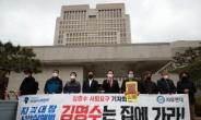 [헤럴드pic] 기자회견하는  주호영 국민의힘 대표 권한대행