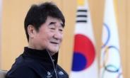 """신치용 선수촌장 """"남은 100일 싸움에서 결정…金7개·종합10위 목표"""""""