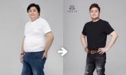 DJ DOC 정재용, 109kg 체중에서 23kg 감량