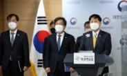 """정부, 日 오염수 방출 강경대응 천명…""""국민 위험 용납 못해""""[종합]"""
