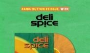 한국 모던록의 확립, 델리 스파이스의 명반 'DELI SPICE' LP로 재발매