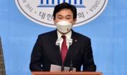 [헤럴드pic] 기자회견하는 원희룡 제주도지사
