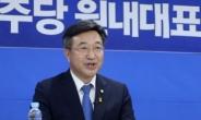 [헤럴드pic] 기조연설하는 윤호중 더불어민주당 원내대표 후보자