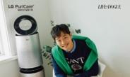 LG 퓨리케어 360˚ 공기청정기 펫 플러스, 라이프앤도그와 기부 이벤트 진행