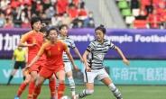 '올림픽 벽 높았나'…女축구 중국과 무승부로 도쿄올림픽 본선 좌절