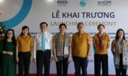 코이카, 베트남 귀환 이주여성 위한 원스톱 지원 계속