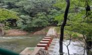 서울시, 6월 雨期 전까지 취약지역에 산사태 예방사업