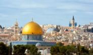 이스라엘, 다음달부터 외국인 관광 재개…백신 접종 증명 필수