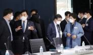 [헤럴드pic] '더좋은미래'의 비공개 전체회의