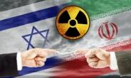 핵시설 피습 이란, 우라늄 농축 농도 상향·이스라엘 선박 '보복' 공격…중동 긴장 최고조