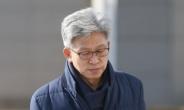 靑 울산 선거개입, '그린벨트' 정보 샜는데…진술만으로 무혐의