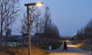 """시흥시, """"갯골생태공원, '그린 스마트 공원'으로 조성했다"""""""