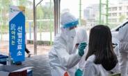 광진구, 찾아가는 선별진료소·백신접종 운영