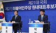 與 '부동산정책'·'검찰개혁' 선회냐 유지냐 '딜레마'
