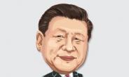 """'사라진 시진핑'…홍콩매체 """"11일째 공개석상에 모습 안 드러내"""""""