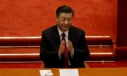 11일째 '잠적'한 시진핑에 무슨 일이? 중화권