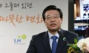 특수본, '한남뉴타운 투기 의혹' 성장현 용산구청장 수사 착수