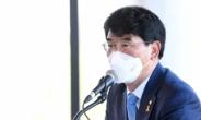 [헤럴드pic] 발언하는 박완주 의원