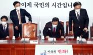 [헤럴드pic] 자리에 앉는 주호영 국민의힘 대표 권한대행