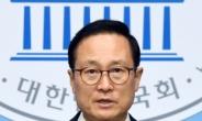 [헤럴드pic] 당대표 출마선언하는  더불어민주당 홍영표 의원
