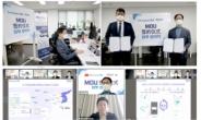 관광벤처 무브, 中 최대IT 위챗와 제휴, '스마트 방한' 구축