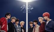 스트레이 키즈, 일본 첫 싱글 '톱'으로 골드 디스크 인증