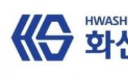 이노와이즈 회생 M&A 불발…회생 폐지에 상폐 위기로 [株포트라이트]