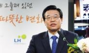 특수본 '한남뉴타운 투기의혹' 성장현 수사 착수