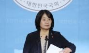 윤미향 의원 '노인학대 혐의' 서부지검 배당…수사 착수