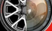 레드캡투어-새내기 기업 상생 시동, 사람·車·여행 영상