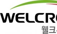 [특징주] 웰크론한텍, 포스코의 리튬 공장 설립 소식에 강세