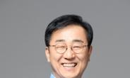 김윤덕 의원, '의료사각지대 취약계층 코로나19 검사비용 지원' 개정안 대표발의