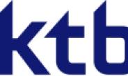 KTB투자증권, 유진저축은행 지분 인수 결의